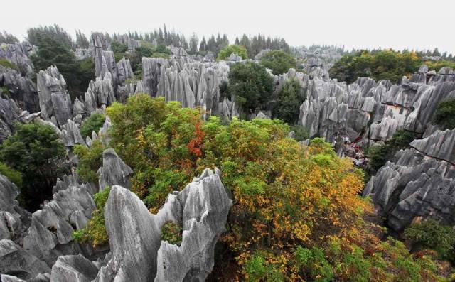 22. Shilin Geopark