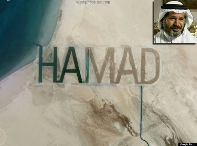 Sheikh-Hamad-Bin-Hamdan-Al-Nahyan-had-his-staff-carve-'Hamad'-into-the-sand-on-the-island-of-Al-Futaisi