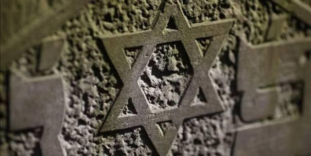 aclj-star-of-david-stone-696x350