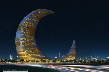 ตึกรูปพระจันทร์