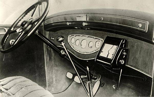 10. GPS ยุคแรก
