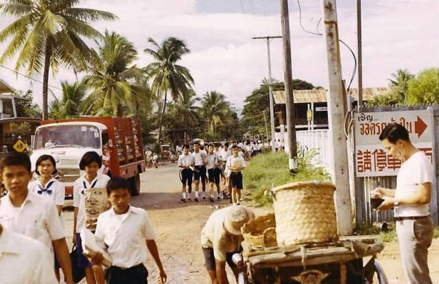 38. ภาพเด็กนักเรียน ที่จังหวัดอุบลราชธานี ปี 1970