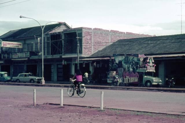 51. ถนนในภาคใต้ ปี 1970