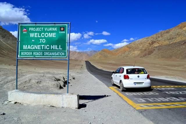 magnetic-hill-ladakh