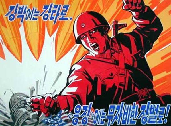 north-korea-pics-4