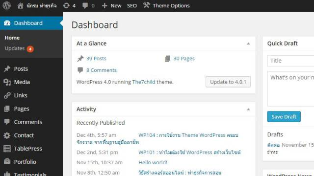 wp101-how-to-use-wordpress-to-create-website1